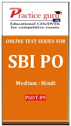 Online Test Series for SBI PO