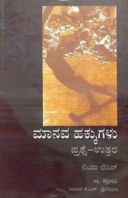 Buy Kannada kannada books
