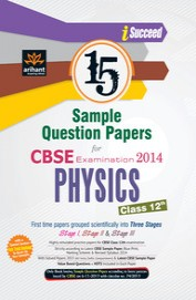 Buy physics class 12 i succeed 15 sample question papers exam 2017 physics class 12 i succeed 15 sample question papers exam 2017 cbse code malvernweather Image collections