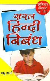 Saral Hindi Nibhand : Junior Kaksha Keliye
