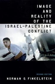 Image & Reality Of The Israel Palestine Conflict
