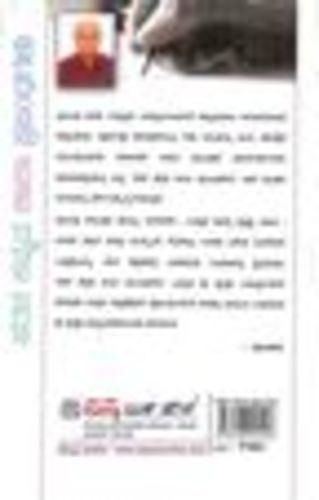 Buy Sarala Kannada Shala Prabandhagalu book : Sampaturu