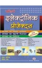 Buy Modern Electronic Projects (Paperback, Hindi) book : M Lotia ...