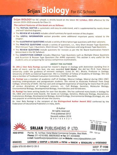 Buy Srijan Biology Class 11 For Isc Schools book : Veer Bala