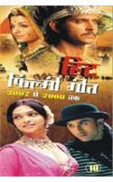Hit Filmi Geet 2007 To 2008 Part X