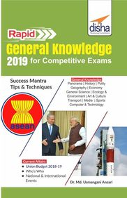 Buy Rapid General Knowledge 2019 For Competitive Exams book