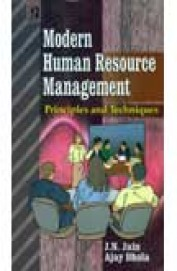 human resource techniques