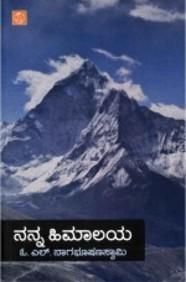 Nanna Himalaya