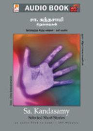 Books by sa kandasamy, sa kandasamy Books Online India, sa