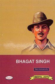 Bhagat Singh : Immortal Lights