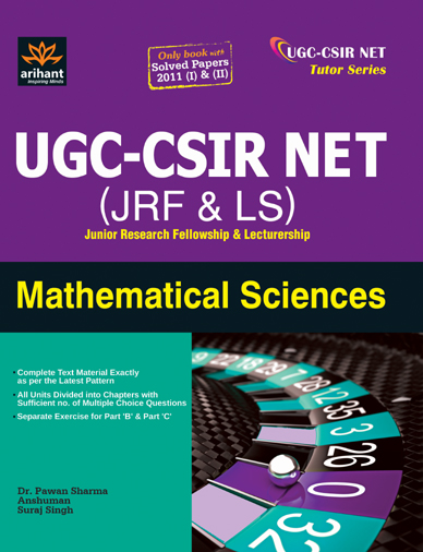 UGC-CSIR NET (JRF & LS) Mathematical Science