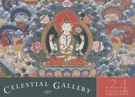Celestial Gallery : 24 Postcard Collection