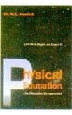 Physical Education (An Objective Perspective): UGC Net Digest on Paper II