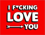 I F cking Love You
