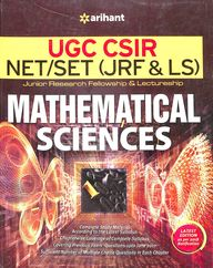 Mathematical Sciences Ugc Csir Net Set Jrf & Ls : Code D495