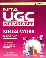 Nta Ugc Net Jrf Set Social Work Paper 2 : Code D569