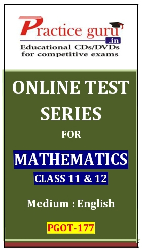 Online Test Series for Mathematics Class 11 and 12