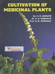 Ck Kokate Pharmacognosy Book Pdf
