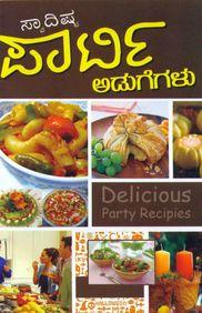 Swadishta Party Adugegalu