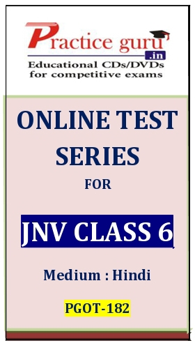 Online Test Series for JNV Class 6