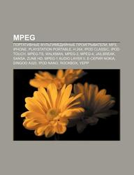 Buy MPEG: Portativnye Mul Timedii Nye Proigryvateli, MP3, Iphone