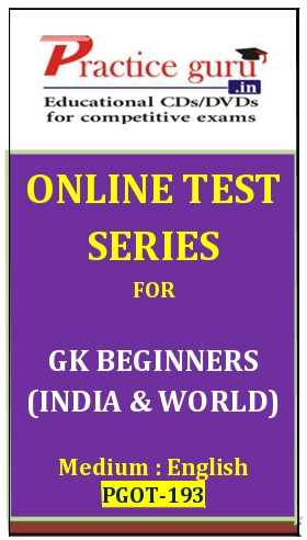 Online Test Series for GK Beginners (India and World)