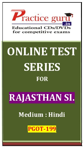 Online Test Series for Rajasthan SI