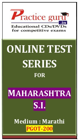 Online Test Series for Maharashtra SI