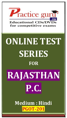 Online Test Series for Rajasthan PC