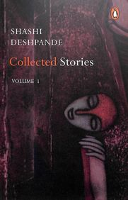 Collected Stories Vol 1