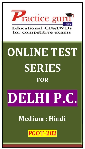 Online Test Series for Delhi PC