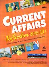 Current Affairs Refresher 2016: 2