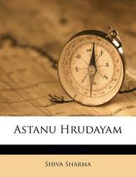 Astanu Hrudayam