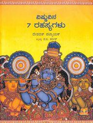 Vishnuvina 7 Rahasyagalu