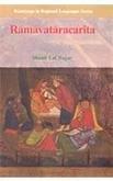 Ramavataracarita (Ramayana in regional language series) (Ramayana in regional language series)