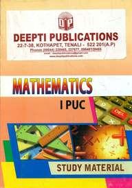 Mathematics 1 Puc : Study Material