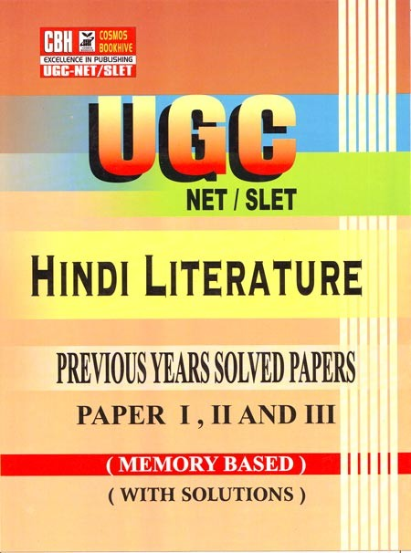 Hindi Literature Previous Years Solved Papers for UGC-NET-SLET Paper-1-2-3