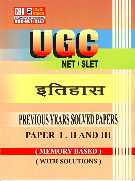 History Previous Years Solved Papers for UGC-NET-SLET Paper-1-2-3