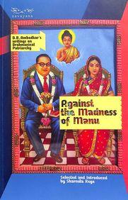 Aganist The Madness Of Manu : B R Ambedkars Writings On Brahmanical Patriarchy
