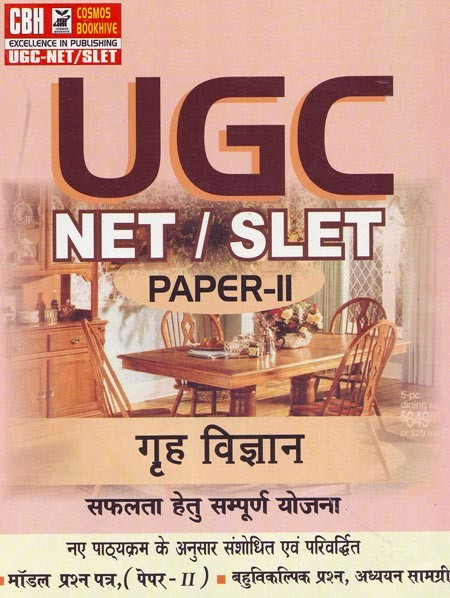 Home Science for UGC-NET-SLET Paper-2