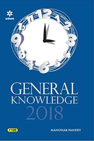 General Knowledge 2018 : Code G384