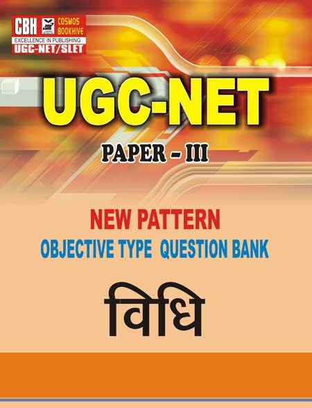 Law for UGC-NET Paper-3