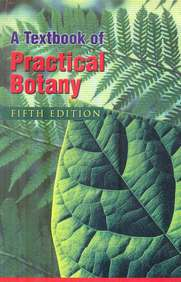 buy textbook of practical botany book anwar masood aquil ahmad