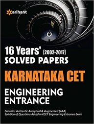Karnataka Cet Engineering Entrance 16 Years Solved Papers 2002-2017 Code C032