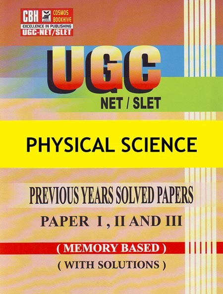 Physical Science Previous Years Solved Papers for UGC-NET-SLET Paper-1-2-3