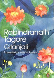 Gitanjali : Song Offerings