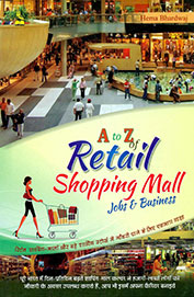 A To Z Of Retail Shopping Mall