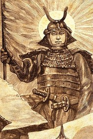 Samurai Small Wiro Bound Book (Spank Stationery)