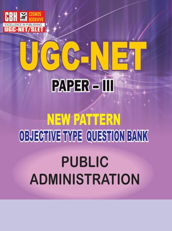 Public Administration for UGC-NET Paper-3