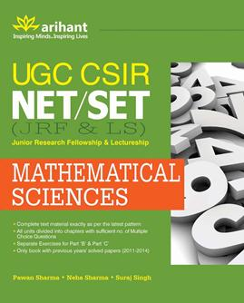 Mathematical Sciences : Ugc Csir Net/Set/Jrf & Ls Junior Research Fellowship & Lectureship : Code